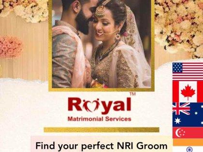 nri-marriage