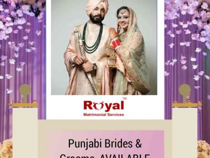 punjabi-marriages-promotion
