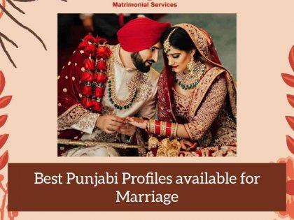 punjabi-matrimonial-brides