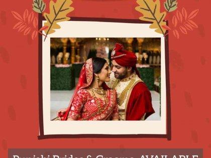 punjabi-matrimony-bride