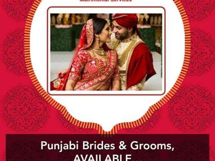 punjabi-matrimony-brides